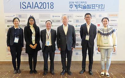 Nghiên cứu của Giảng viên Duy Tân lọt Top 10 Nghiên cứu Xuất sắc nhất tại Hội thảo Kiến trúc ISAIA 2018