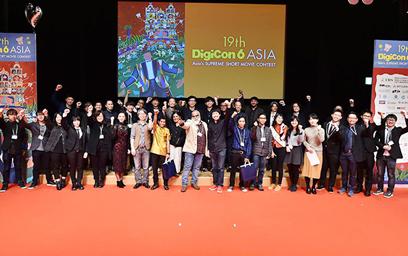Xưởng phim của Đại học Duy Tân với giải Bạc Cuộc thi làm Phim ngắn DigiCon6