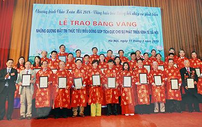 PGS. TS. TTND. Nguyễn Ngọc Minh được trao danh hiệu Nhà Trí thức Tiêu biểu Việt Nam 2017