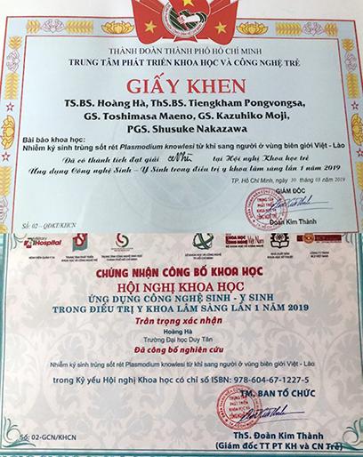 Nhà Khoa học ĐH Duy Tân giành giải Nhì tại Hội nghị về Điều trị Y khoa Lâm sàng