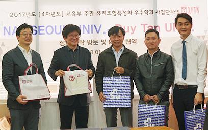 Đại học Duy Tân Ký kết Hợp tác MOU với Đại học Namseoul, Hàn Quốc