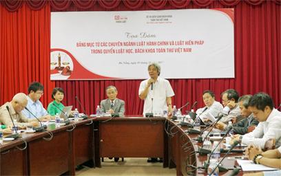 Tọa đàm Khoa học về Bách khoa Toàn thư Việt Nam