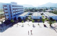 Cơ sở Hòa Khánh Nam - Q. Liên Chiểu, Tp. Đà Nẵng