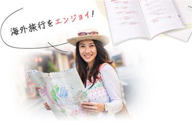 Chuyên ngành Tiếng Nhật Du Lịch