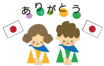 Giới thiệu Khoa Tiếng Nhật